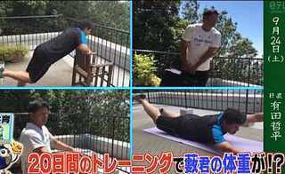 functional_training_yabu_keiichi_1.jpg