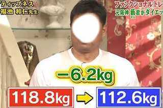 functional_training_yabu_keiichi_2.jpg
