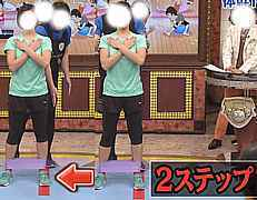 taikan_training_youtsu_koba_2.jpg